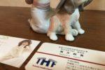 筑波大学発研究成果活用企業(株)THF 名刺