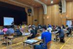 健康・体力づくり事業財団「健康運動指導士 養成講習会」